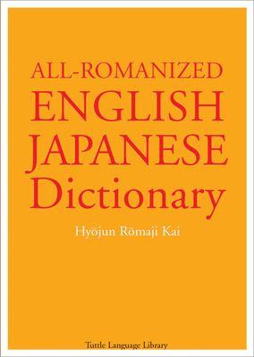 All Romanized English-Japanese Dictionary 9780804833066