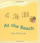 At the Beach 3288053
