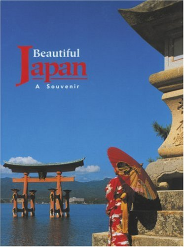 Beautiful Japan Beautiful Japan: A Souvenir a Souvenir 9780804820547