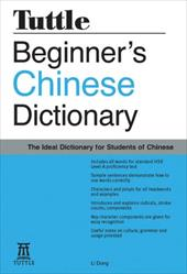 Beginner's Chinese Dictionary 3283244