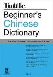 Beginner's Chinese Dictionary 3283244