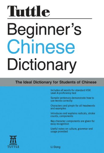Beginner's Chinese Dictionary 9780804835510