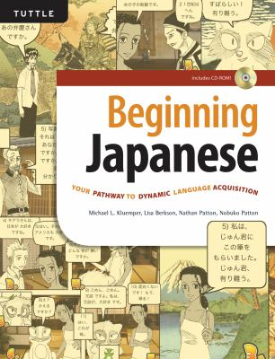 Beginning Japanese: Your Pathway to Dynamic Language Acquisition [With CD (Audio)] 9780804841320