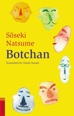 Botchan 9780804837033