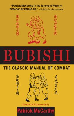 Bubishi: The Classic Manual of Combat 9780804838283