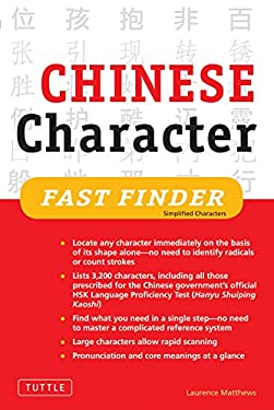 Chinese Character Fast Finder: Simplified Characters 9780804836340