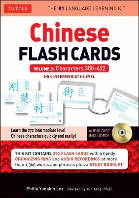 Chinese Flash Cards Kit Volume 2: Hsk Intermediate Level 9780804842020