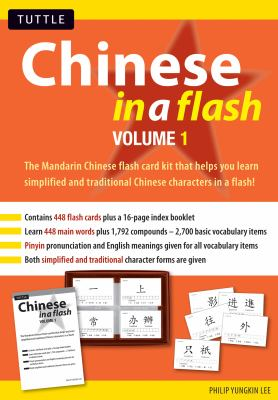 Chinese in a Flash: Volume 1 9780804833615