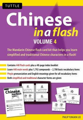 Chinese in a Flash Kit Volume 4 9780804837392
