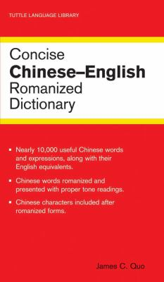 Concise Chinese-English Romanized Dictionary 9780804838726