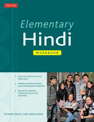 Elementary Hindi Workbook: An Introduction to the Language 9780804839631