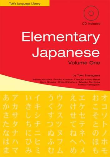 Elementary Japanese Volume One [With CDROM] 9780804835046