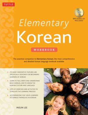 Elementary Korean Workbook [With CD (Audio)] 9780804839792
