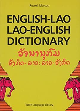 English-Lao Lao-English Dictionary: Revised Edition 9780804809092