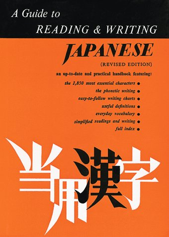 Guide to Reading & Writing Japanese (H) 9780804802260