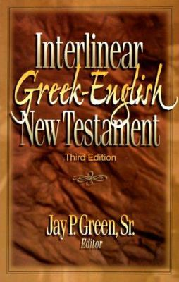 Interlinear New Testament-PR-KJV/FL 9780801021381