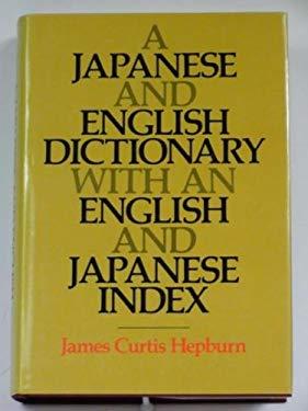 Japanese & English Dictionary with Engli 9780804814416