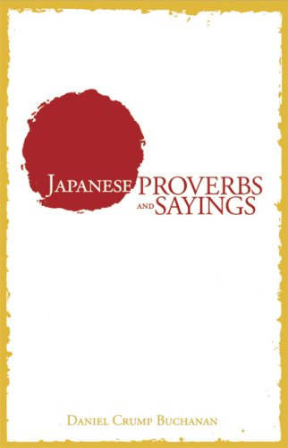 Japanese Proverbs and Sayings 9780806110820