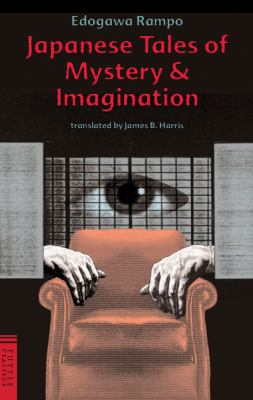 Japanese Tales of Mystery & Imagination 9780804803199