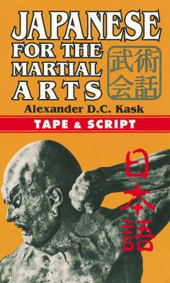 Japanese for Martial Arts with Cassette 9780804820455