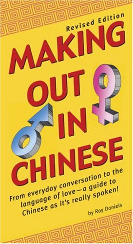 Making Out in Chinese: Revised Edition 9780804833905