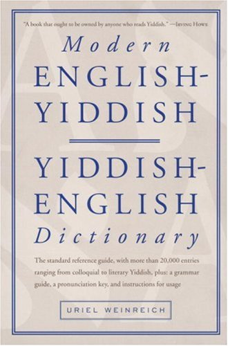 Modern English-Yiddish Dictionary 9780805205756