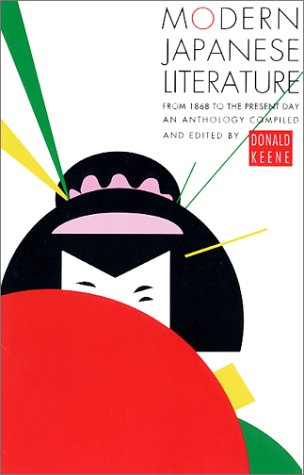 Modern Japanese Literature: From 1868 to the Present Day 9780802150950