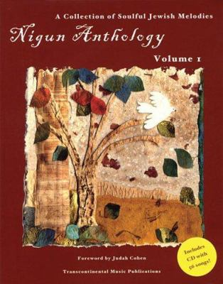 Nigun Anthology - Volume 1: A Collection of Soulful Jewish Melodies 9780807409077