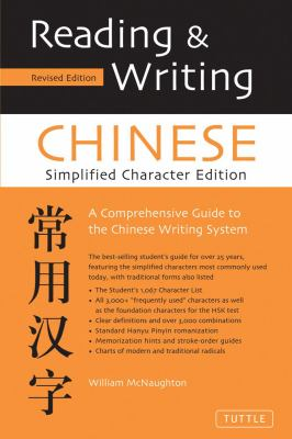 Reading & Writing Chinese Simplified Character Edition 9780804835091