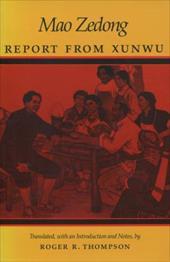 Report from Xunwu 3277889