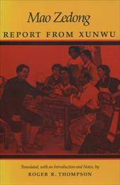 Report from Xunwu 3278305