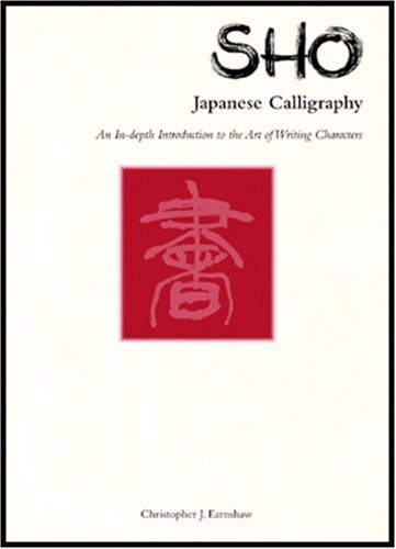 Sho Japanese Calligraphy: An In-Depth Introduction to the Art of Writing Characters 9780804815680