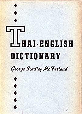 Thai-English Dictionary 9780804703833