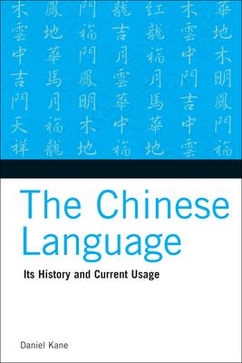 Chinese Language : Its History and Current Usage
