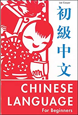 The Chinese Language for Beginners Chinese Language for Beginners 9780804809184