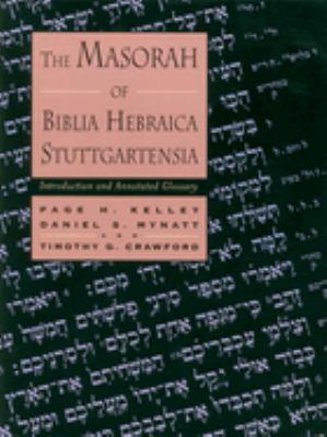 Hebrew bible stuttgartensia online dating 7