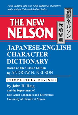 The New Nelson Japanese-English Character Dictionary New Nelson Japanese-English Character Dictionary 9780804820363