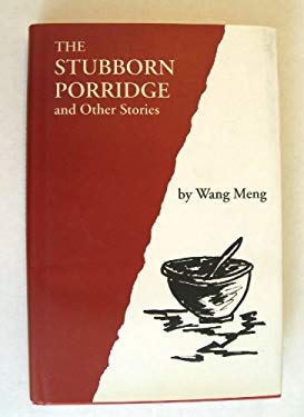 The Stubborn Porridge and Other Stories 9780807613535