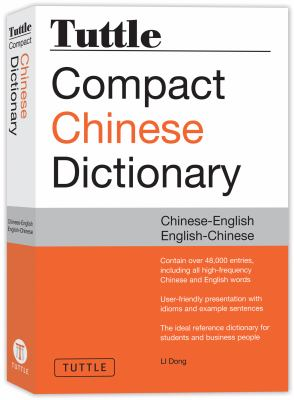 Tuttle Compact Chinese Dictionary 9780804839938
