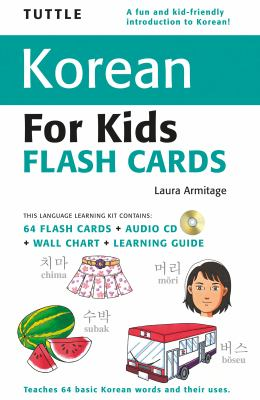 Tuttle Korean for Kids Flashcards 9780804840095