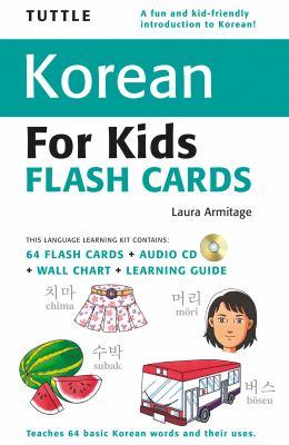 Tuttle Korean for Kids Flashcards 9780804840095