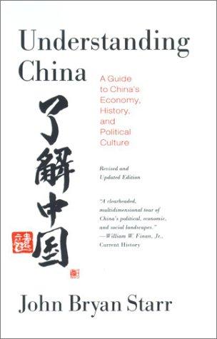 Understanding China 9780809094899