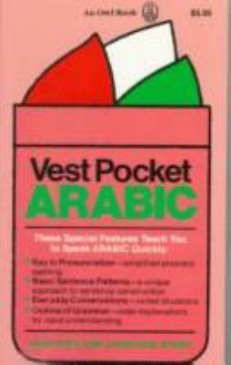 Vest Pocket Arabic 9780805015140