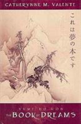 Yume No Hon: The Book of Dreams 9780809510870