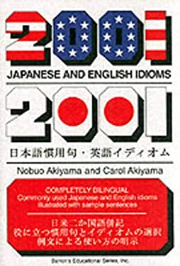 2001 Japanese and English Idioms 9780812094336