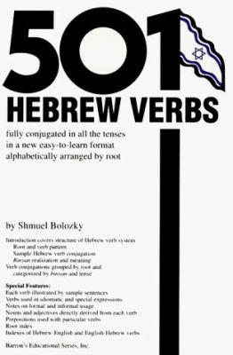 501 Hebrew Verbs 501 Hebrew Verbs 9780812094688