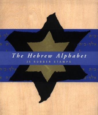 The Hebrew Alphabet 25 Rubber Stamps [With Wooden Box with Lid and 25 Wooden-Backed Rubber Stamps and Ink Pad]