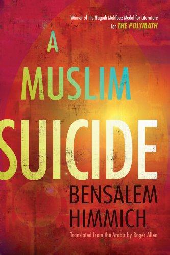 A Muslim Suicide 9780815609667