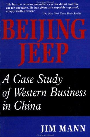 Beijing Jeep 9780813333274