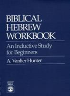 Biblical Hebrew Workbook: An Inductive Study for Beginners 9780819157157